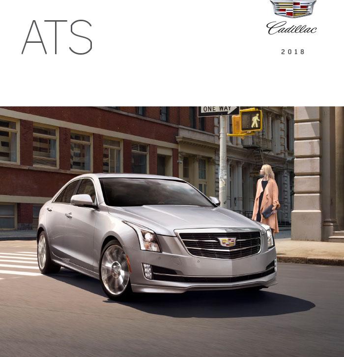 2018 Cadillac Ats Interior: 2018 Cadillac ATS – Brochure