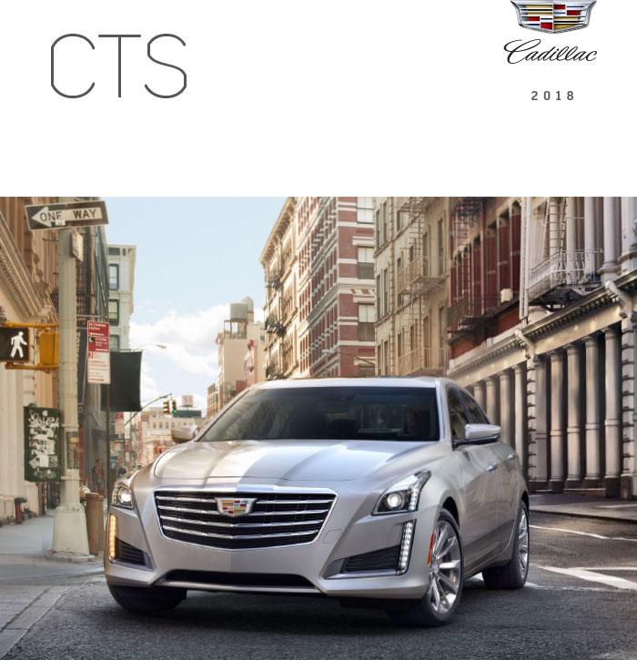 2018 Cadillac Cts Brochure Graff Mt Pleasant