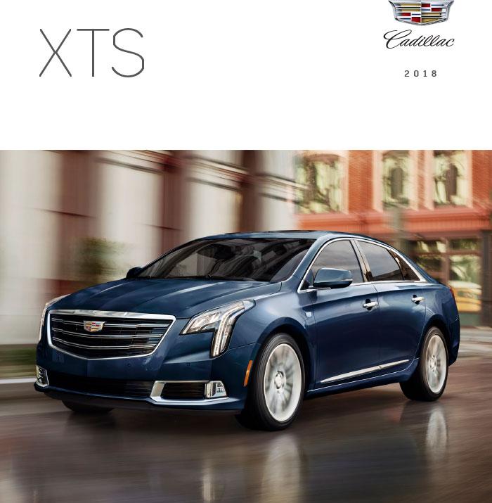 2018 Cadillac XTS – Brochure